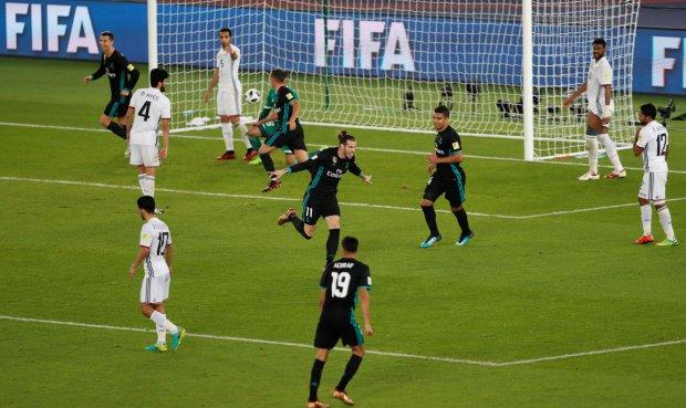 FIFA Club World Cup Semi Final - Al Jazira vs Real Madrid