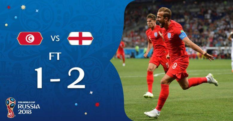 Maxaa Laga Bartay Guusha ay England ka Gaartay Tunisia kulankooda Furitaanka Koobka Adduunka