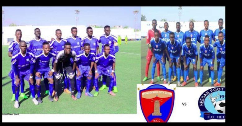 Mogadishu City Club oo guul ay u qalantay ka gaartay Kooxda Heegan kulan ka tirsanaa horyaalka Somali Premier League
