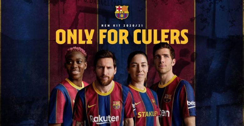 Barcelona oo soo bandhigtay maaliyadda ay xiran doonto marka ay gurigeeda ku ciyaarayso fasal ciyaareedka cusub ee 2020/21.… + SAWIRRO